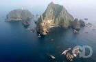 Helicóptero cai no mar no Japão e sete sul-coreanos desaparecem