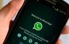 WhatsApp: agora, para incluir alguém em grupos, será necessária autorização do contato