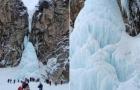 Cachoeira congelada desaba e mata turistas